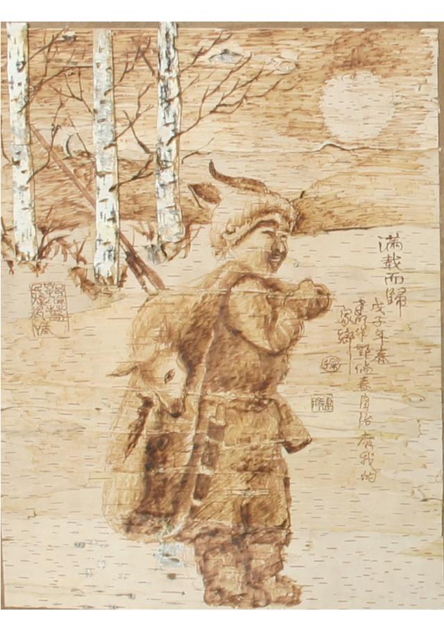 桦树皮烙画