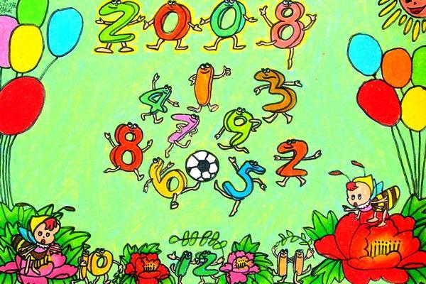 赛活动通知图解数学想象画-参赛活动通知图解