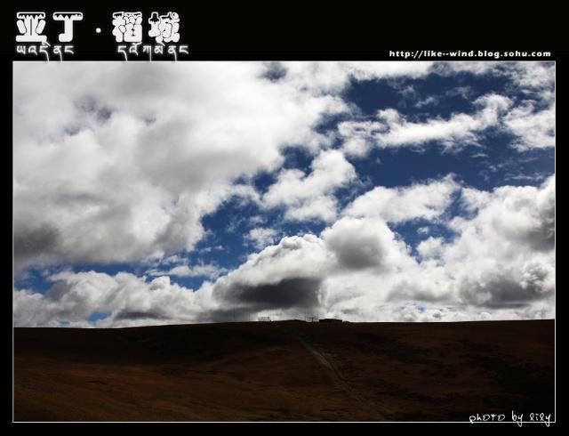 香格里拉 雅江 稻城 山口 亚丁/远处云端下那是在翻过海拔4718米的多米的卡子拉山口后看见的...