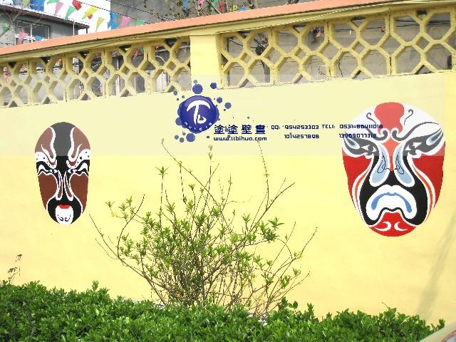 济南手绘墙·济南涂涂时尚彩绘·黄台小学京剧脸谱