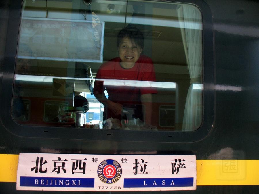 雪域高原-北京至拉萨的火车