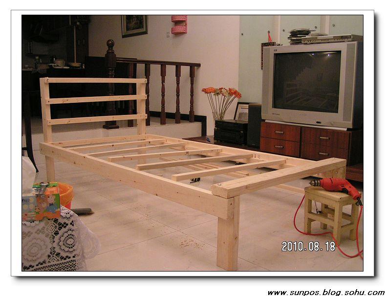 做床的步骤图片