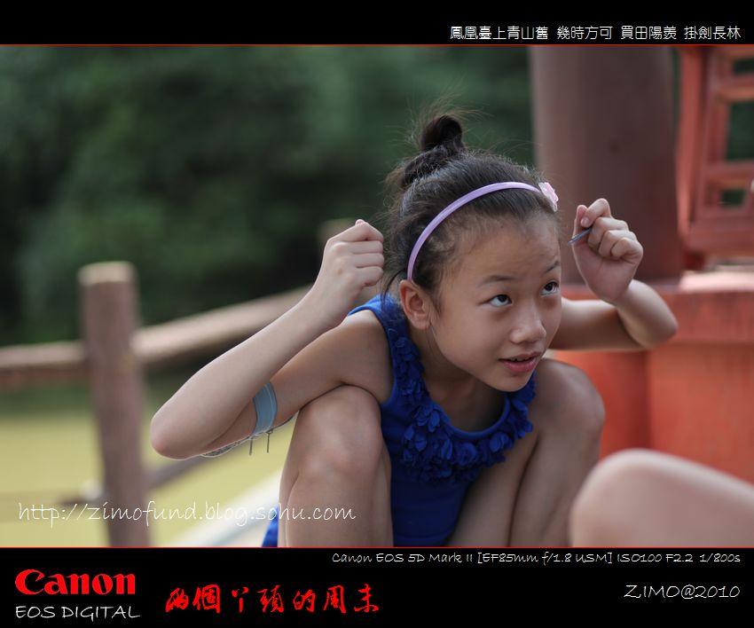 黑白中文第一次给了老哥26p_这个暑假里,曼曼还是第一次来我们家,她是一个特别招人疼爱的小