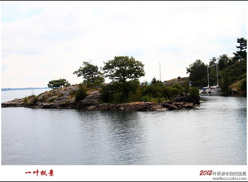 加拿大金斯顿的千岛风光-一叶枫景-搜狐博客