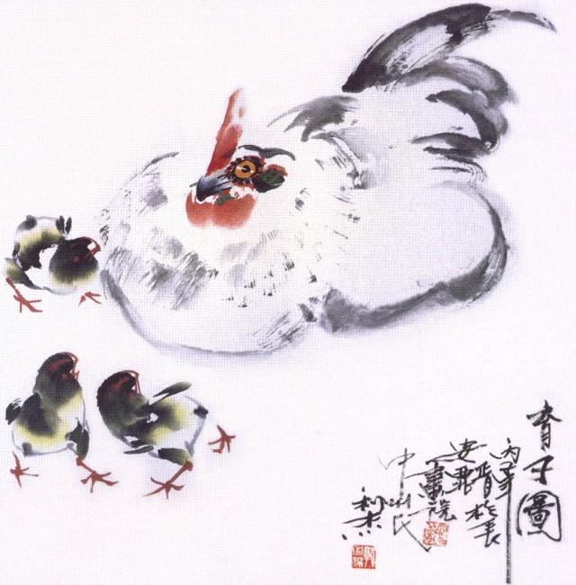 徐湛国画鲤鱼的画法徐湛国画牡丹徐湛国画作品