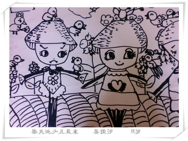 儿童创意线描画 稻草人
