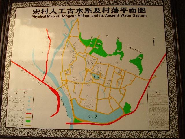 这是宏村平面图!
