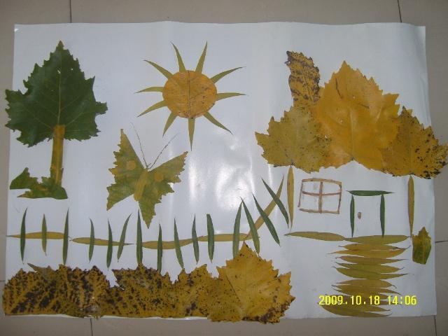 还让小朋友与家长用树叶完成一幅贴画.