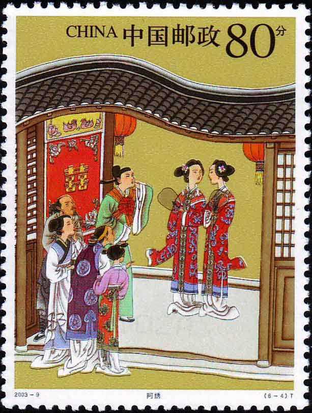 聊斋志异之女狐_《聊斋志异》系列邮票欣赏-圣手988-搜狐博客