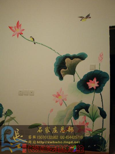 石家庄手绘墙画荷花图粮油所小区电视背景墙作品