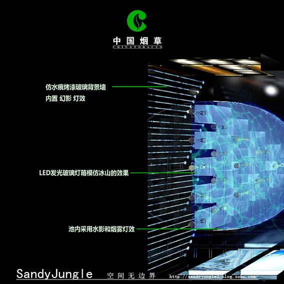 图片 荣誉室设计 2008年12月25日 水平创意空间 搜狐博客 高清图片