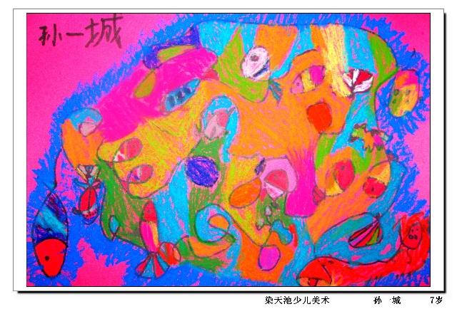 儿童线条抽象画图片大全 线条儿童插画 一起观看抽象画