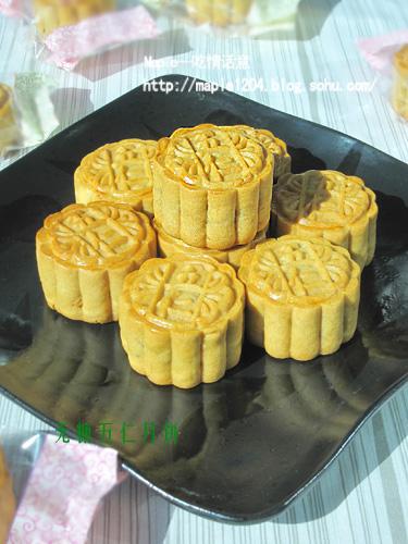 广式月饼配方_无糖五仁月饼 糖尿病人亦能HAPPY吃月饼-Maple—吃情话意-搜狐博客