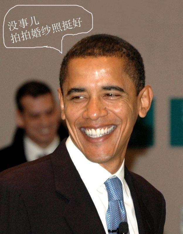恶搞,奥巴马代言婚纱照图片