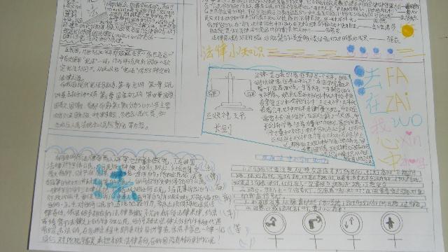 欧式黑白手抄报版面,古风手抄报版面设计图,大学生手抄报黑白版图