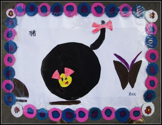 十二生肖剪贴画-小猪的菜园子-我的搜狐