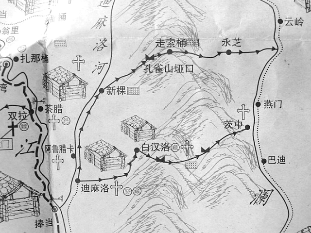 昆明到怒江地图