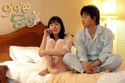 电视剧《可爱的你》(韩剧)中我喜欢的图片