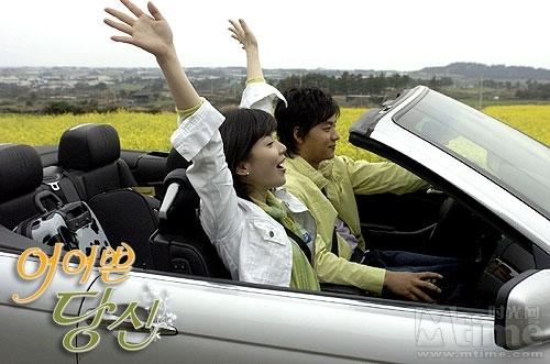 韩剧《可爱的你》主演: 李宝英饰刘仁英       金承秀饰基俊