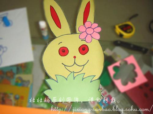 可爱小兔子delunkuo