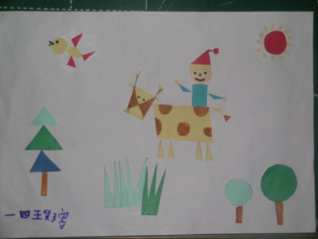【幼儿教师布贴画图片】【图】幼儿教师布贴画图片_幼儿999