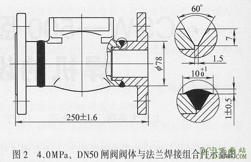 沈阳电弧焊机电路图