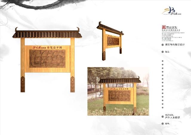 上海沙家浜旅游景区导视密室逃脱宫殿方案2第11关攻略图片