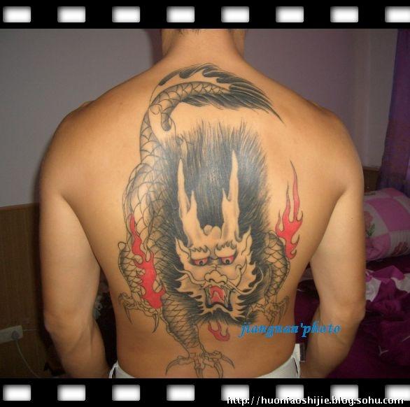 纹身---火麒麟 - 江南一亩田的博客图片