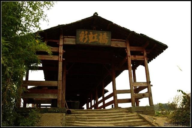 婺源(三)-----彩虹桥上的粪桶