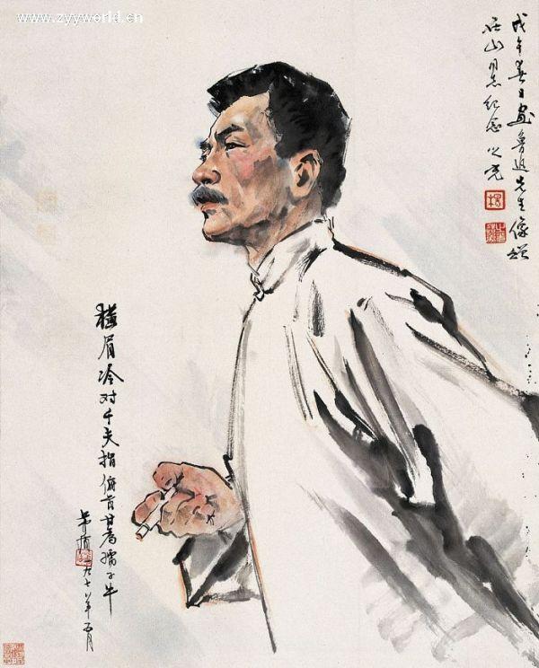 浮华背后 我的伯父鲁迅先生 教学反思