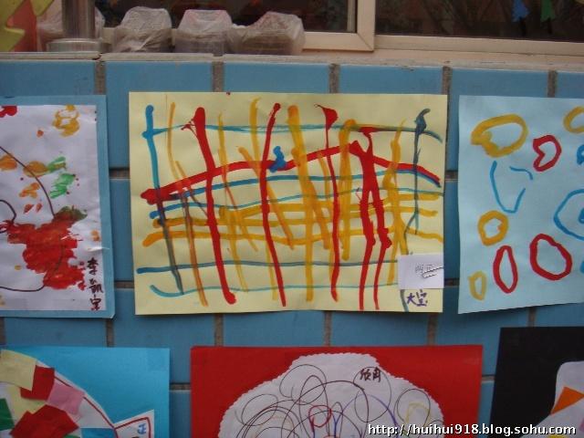 幼儿园的爱心义卖画展