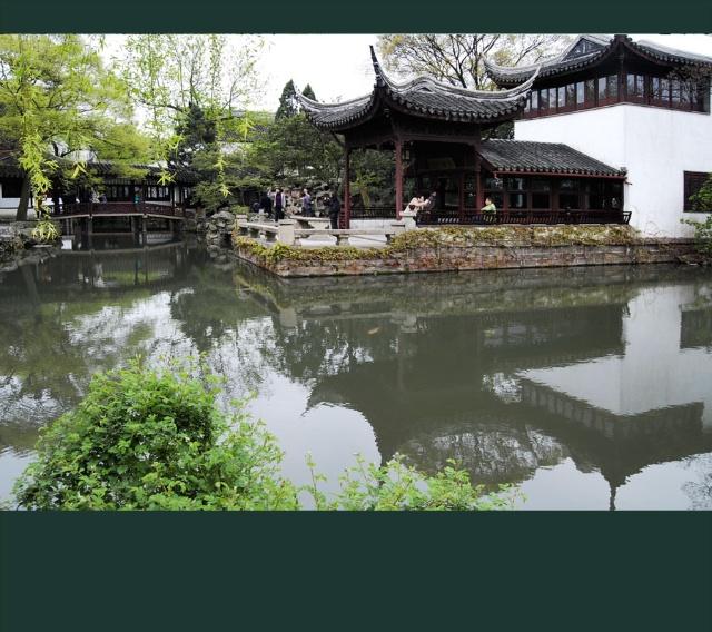 赏苏州古典园林之涵壁