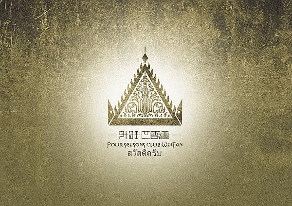泰国logo素材