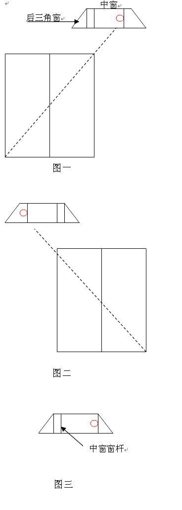 电路 电路图 电子 设计图 原理图 368_1027 竖版 竖屏