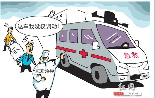 120救护车卡通图片简笔画