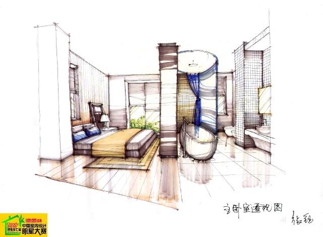 design 客厅透视图手绘简单_装修效果图   扮家家室内设计网 -室内