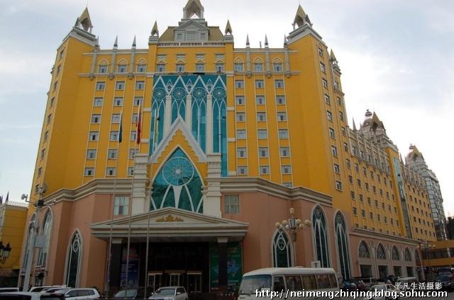 欧式建筑风格的满洲里街景-----情深内蒙古之十七