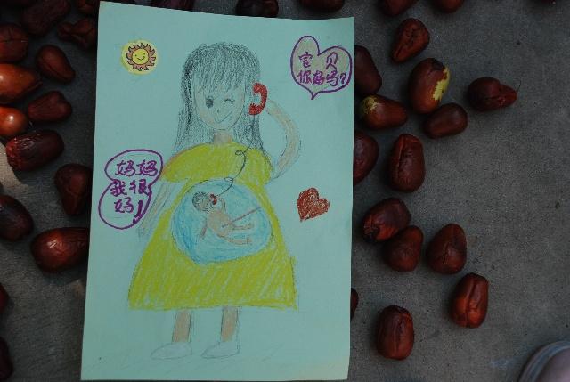 幼儿园作业:我在妈妈肚子里面做什么.