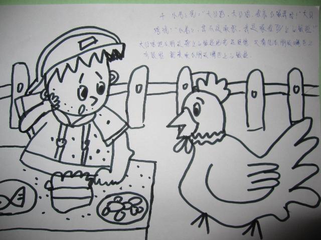 宝宝学吃饭简笔画步骤图