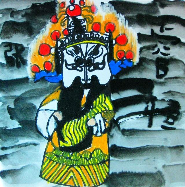 儿童水墨画——京剧人物