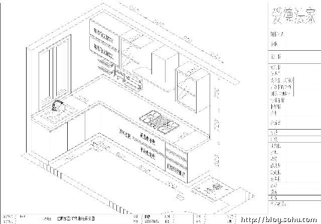 砖砌橱柜步骤及平面尺寸图