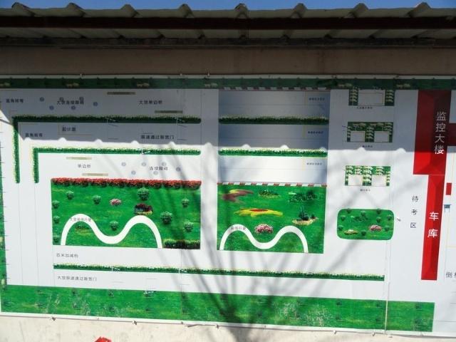 科目二考场平面示意图-天津东安生资驾校科目二设施专业考试场地 实