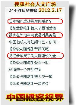 杭州游手绘小报