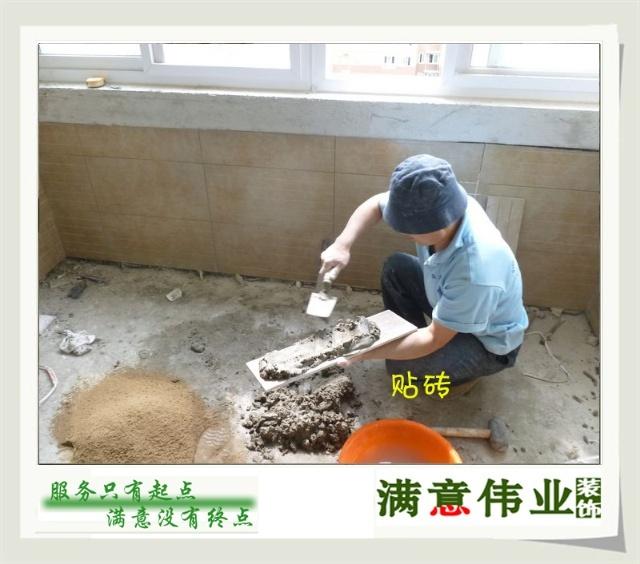 砖砌卫生间洗手台设计,卫生间砖砌洗手台,砖砌洗手台效果图