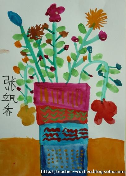 儿童画中级 水粉画花瓶