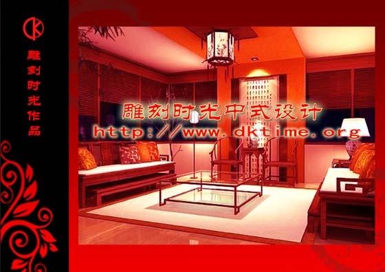 简约中式风格装饰设计 陈先生家居复式中式装修