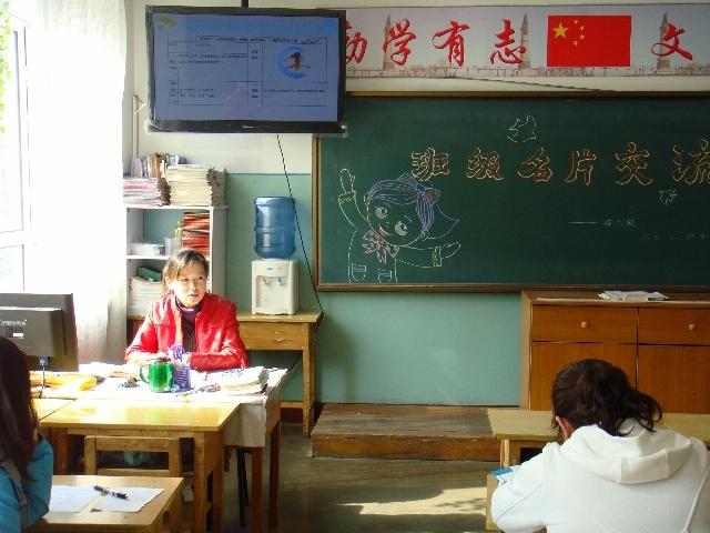 香坊二校班级名片设计交流会报道-香坊第二小学德育室