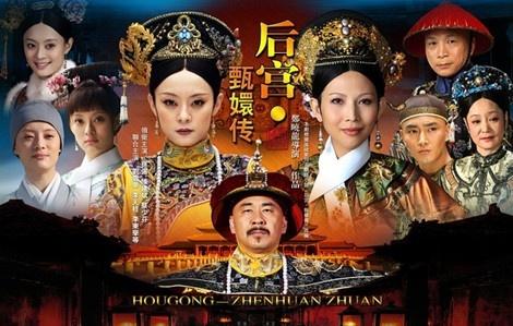 皇上和后宫佳丽三千表情包分享展示图片