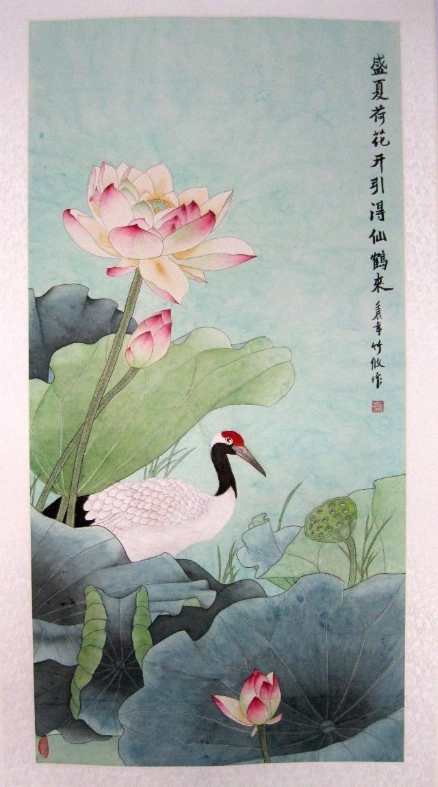 2012年4月二次仿周中耀荷花仙鹤图,四尺竖轴.