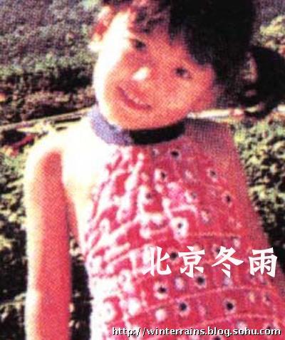 39岁贾静雯童年可爱青涩照曝光(组图)-北京冬雨-搜狐